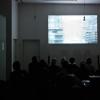 "Projekcija filma ""Sjećaš li se Sarajeva?"", designtransfer, Berlin, 23.11.2012.(foto © designtransfer/ Steve Bergmann)"